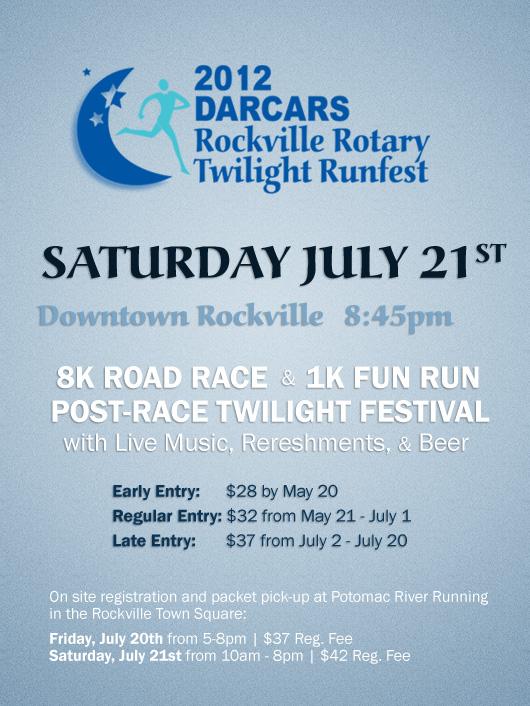 2012-Rockville-Rotary-Twilight-Runfest-Flyer